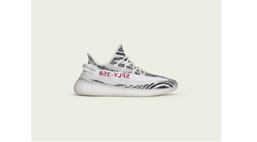 "the best attitude 68f79 1458a 24th of June – Adidas Yeezy Boost 350 v2 ""Zebra"" (retailer list + online  raffles) – Exclusivelykicks"